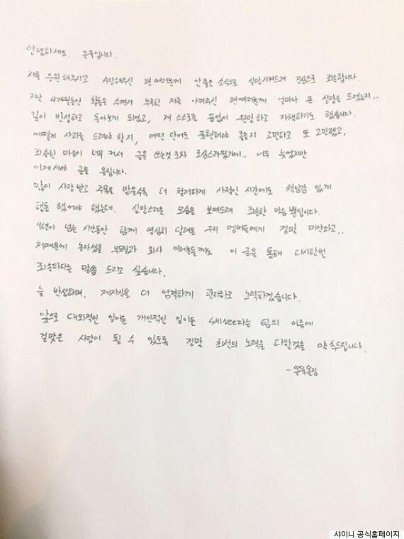[손편지 전문] 온유