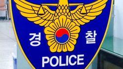 특수학교 교사인 32세 남성이 현행범 체포된
