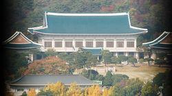 '주취감형' 폐지 청와대 청원 참여자 20만명