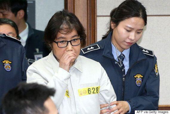 박근혜와 최순실이 무려 '국정기조'를 논의한 현장이 여기에 담겨있다