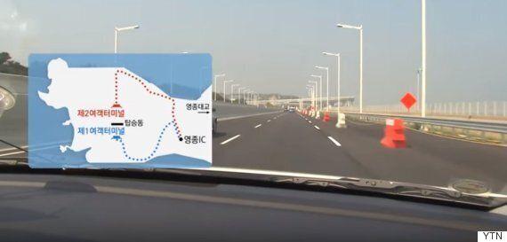 인천국제공항 제2여객터미널에 대해 알아야 할