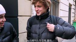 파리에 사는 중학생들이 입는 옷은