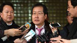 홍준표 대표 '성완종 사건' 대법원 선고 날짜가