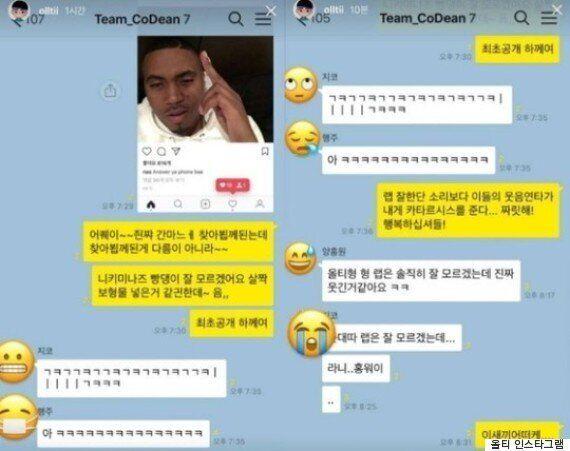 [공식입장 전문] 래퍼 올티, 니키 미나즈 성희롱 사과..