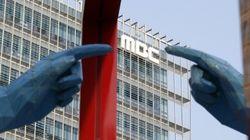 MBC 이사들이 특별퇴직금을 요구하고