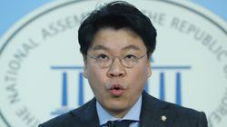 자유한국당이 문대통령 방중을 '국치'로