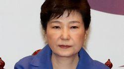 탄핵 통과 1년 만에 전해진 박 전 대통령의