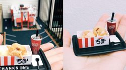 세계에서 가장 작은 KFC 매장이 문을