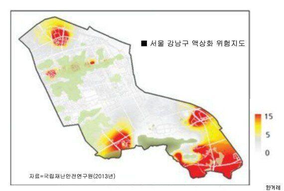 강남구의 절반이 '지진 액상화'