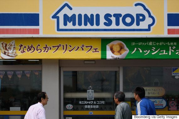 일본 미니스톱이 모든 점포에서 성인 잡지 판매를