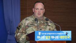 북한군의 귀순 현장을 담은 CCTV가