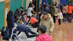 소방청이 발표한 '포항 지진'