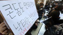 최근 5년간 '낙태죄'로 여성 신고한 이들의