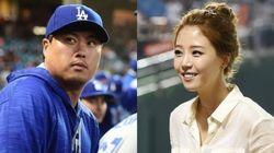류현진과 배지현이 결혼날짜를