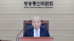 방통위가 KBS 이사진의 인사조처에