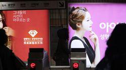 서울 지하철에서 성형 광고가 완전히