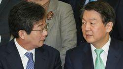 안철수와 유승민이 '통합 토론회'에 참석해 한