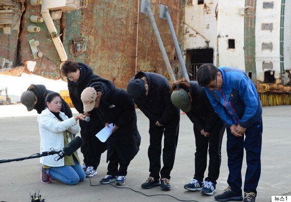 세월호 미수습자 가족들이 목포신항을 떠나며 전한