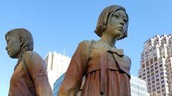 오사카가 샌프란시스코와 자매도시 끊는