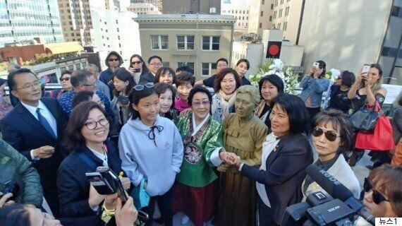 오사카가 샌프란시스코와 자매도시 결연 끊는
