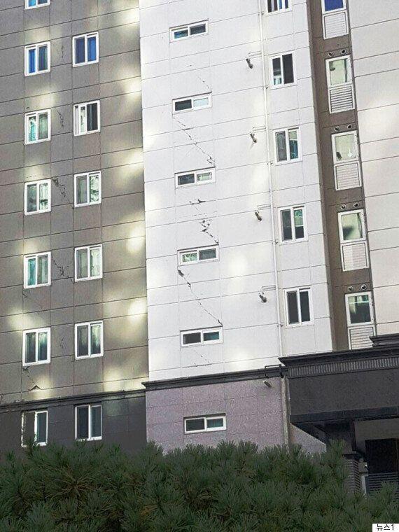 지진에 금 간 아파트 사진을 올렸더니 '내려달라'는 메시지가