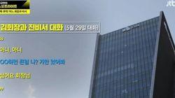 경찰, 인터폴에 김준기 전 동부회장 공조수사