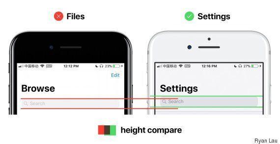 정식배포 두 달도 넘은 애플 iOS 11에는 아직도 버그가