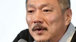 홍상수 감독의 이혼 재판 날짜가