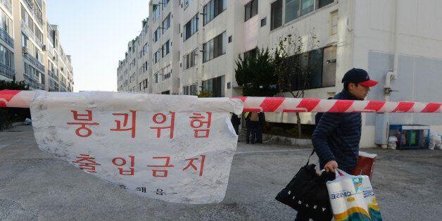 경북 포항에서 밤새 규모 3 이상 여진 2차례