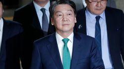 바른정당 통합 논의한 국민의당 '끝장토론'