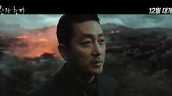'신과함께' 감독이 밝힌 영화와 원작 웹툰의