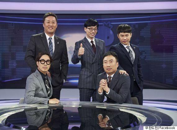 [최고의 TV] 12주만 돌아온 '무도', 김태호PD 예상 깬 시청률