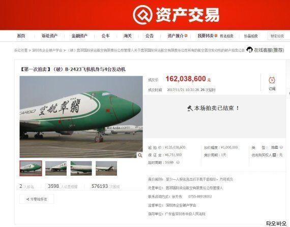 중국 오픈마켓에서 판매된 놀라운