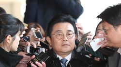 검찰이 전병헌 전 정무수석의 구속영장을
