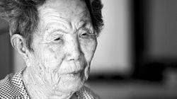 위안부 피해자 이기정 할머니가