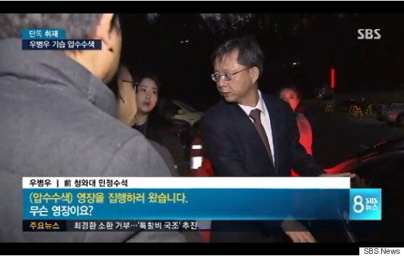 어제 재판을 받고 나오던 우병우를 검찰이 '기습'해 압수수색