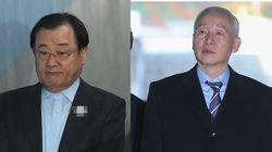 박근혜 '국정원 특활비 상납' 남재준·이병기
