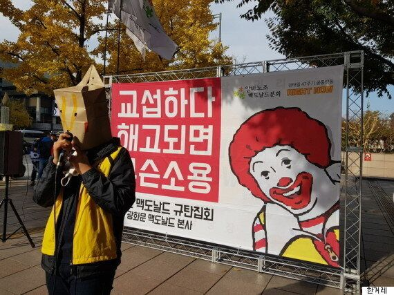 맥도날드 알바들이 '맥도날드 봉투' 뒤집어쓰고 발언하다 (사진