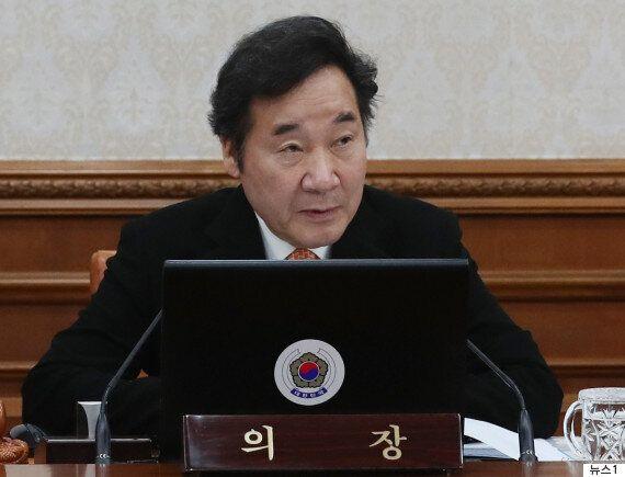 김영란법에 칼질하려는 이낙연