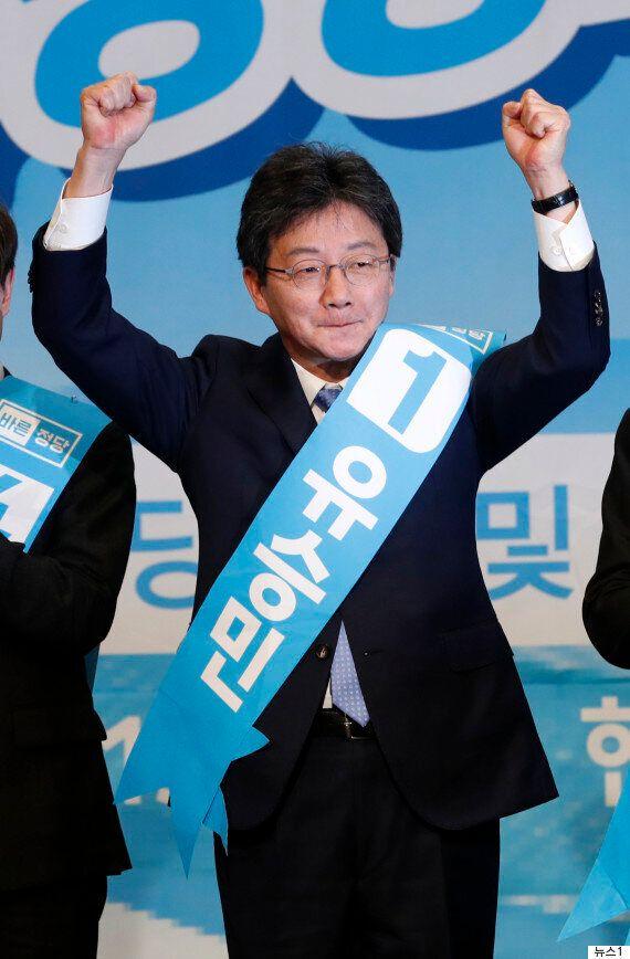 유승민 의원이 바른정당의 새로운 대표가