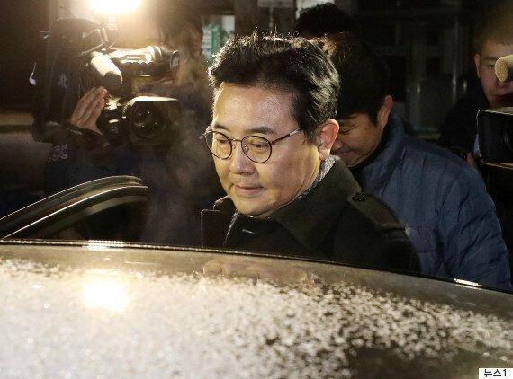 '뇌물 혐의' 전병헌 전 수석의 구속영장이