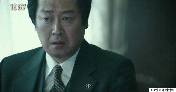 박종철 고문치사사건 다룬 영화 '1987'의 예고편이