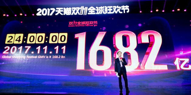 SHANGHAI, CHINA - NOVEMBER 12: Alibaba CEO Daniel Zhang speaks at Shanghai Expo Centre after the Single's...