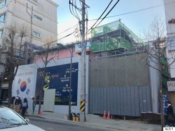 한국 첫 '애플스토어' 연내 오픈 어려워...내년 2월