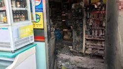 부산 편의점에서 분신한 50대 남성이