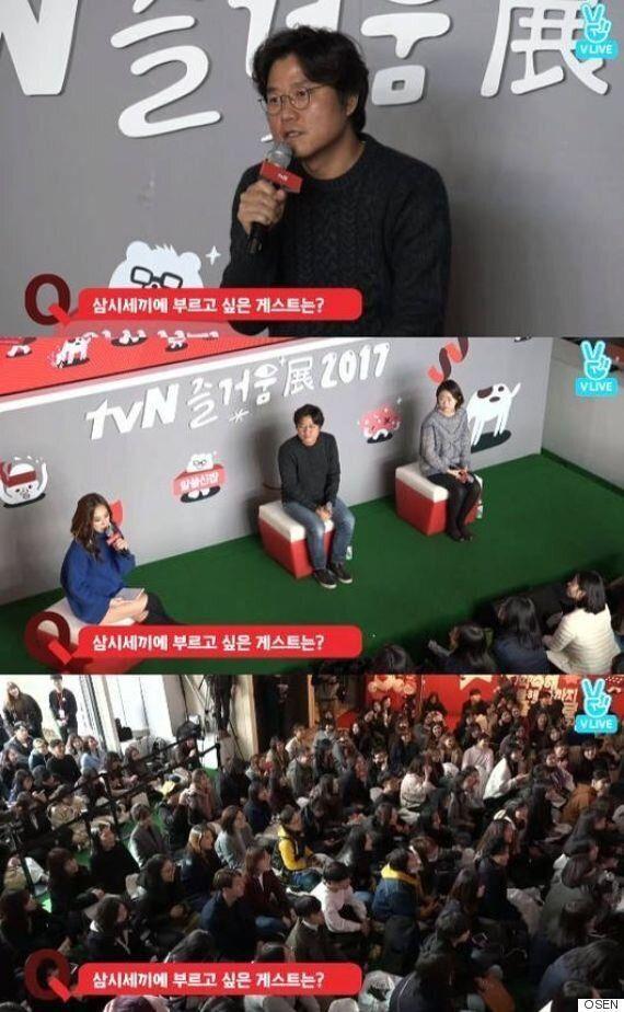 [V라이브] '즐거움전' 나영석 PD