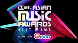 Mnet 측이 밝힌 '한국에서 MAMA 열지 않는