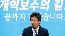 유승민이 한국당·국민의당과 '통합'을