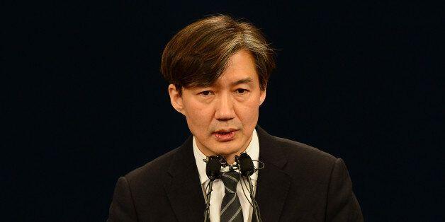 한국천주교주교회의가 청와대의 교황 발언 인용이 잘못됐다고