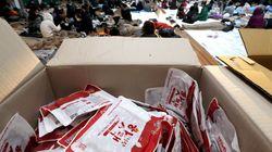 일본인이 포항 이재민에게 핫팩 200여개를